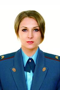 Рогова Юлия Александровна