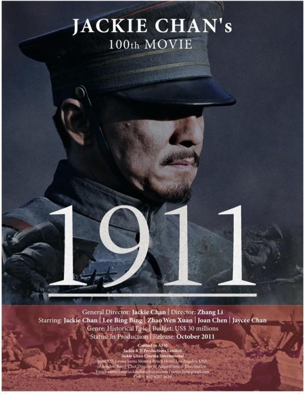 1911 (辛亥革命 Xinhai Geming) | Upcoming Asian Movies