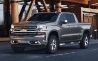 2021 Chevrolet Silverado 1500 Changes, Concept and Price