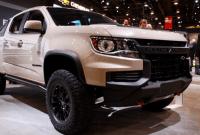 2021 Chevrolet Colorado Z71 show
