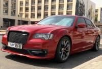 2022 Chrysler 300 Price