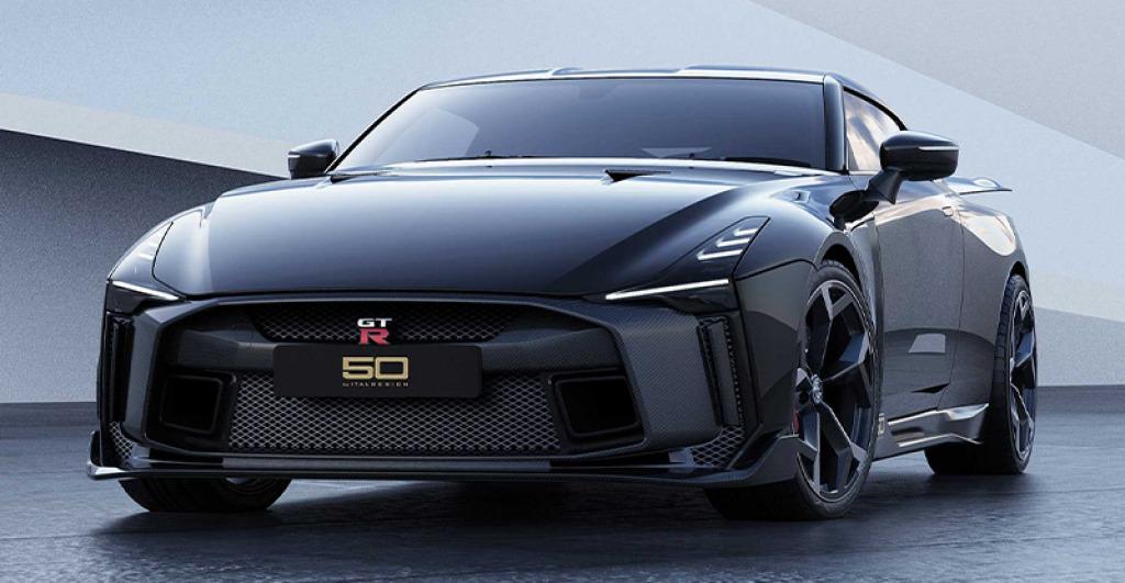 2023 Nissan GTR Powertrain