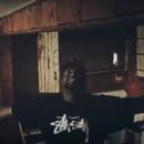 "[Video] ""Missin"" - King Leez"