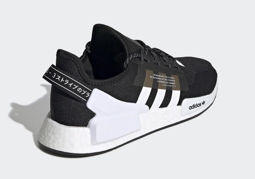 Adidas sneaker with EVA insert overlays
