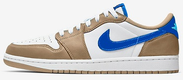 Nike SB x Air Jordan 1 Low Desert Ore