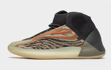"adidas Yeezy Quantum ""Flash Orange"""
