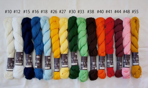 Sashiko Thread Bulk Discount 2