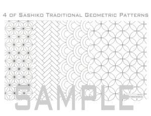 Sashiko book pattern _ traditional patterns