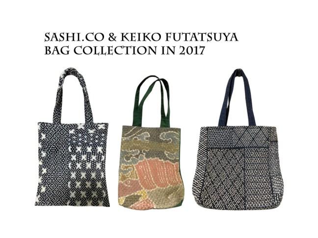 Keiko Futatsuya Collection 1