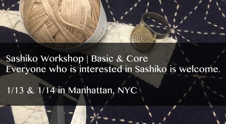 Sashiko Workshop Basic