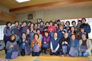 Otsuchi Recovery Sashiko Project Cover