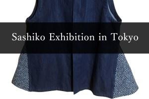 Sashiko Exhibition Tokyo 2018