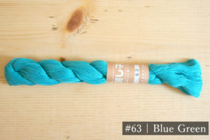 Pastel Color Sashiko Thread 63