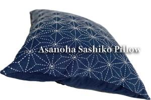 Asanoha Sashiko Pillow
