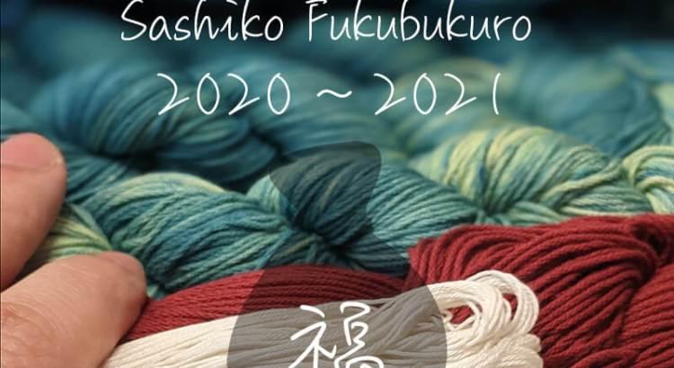 Sashiko Fukubukuro 2021 Cover