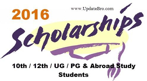 Scholarship-2016-for-10th-12th-ug-pg-abroad-students