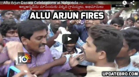 Allu Arjun Fires