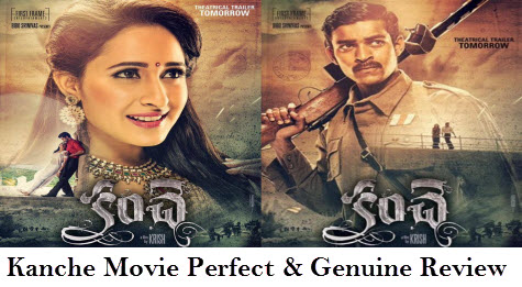 Kanche Review and Rating