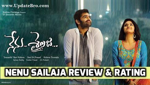 Nenu-Sailaja-Review-and-Rating