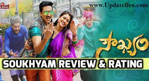 Soukhyam Review and Rating