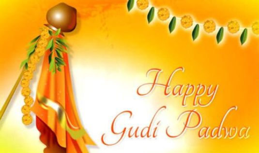 Happy-Gudi-Padwa-Quotes