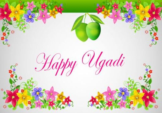 Ugadi-Festival-SMS-Messages