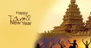 tamil-new-year-wishes-images-messages