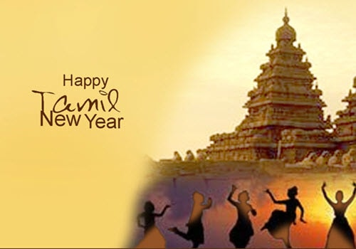 tamil new year wishes images messages