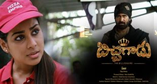 bichagadu-movie-review-and-rating