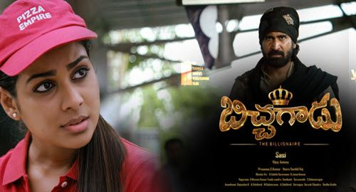 bichagadu-movie-review-and-rating