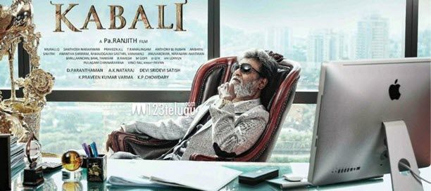 kabali-movie-first-day-collections-world-wide