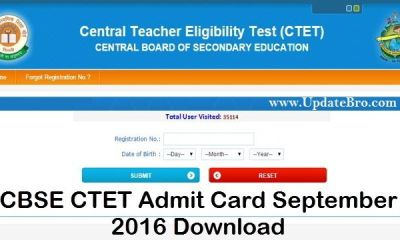 CBSE-CTET-Admit-Card-September-2016-Download