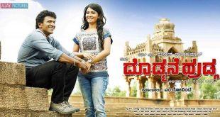 doddmane-hudga-kannada-movie-review-rating