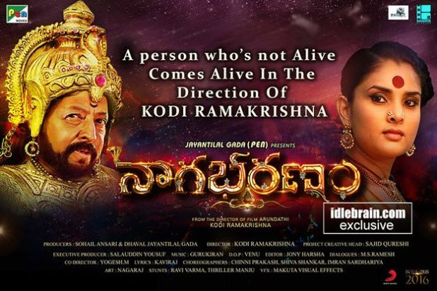 nagarahavu-movie-review-and-rating