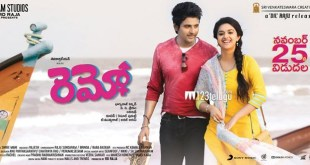 remo-telugu-movie-review-and-rating