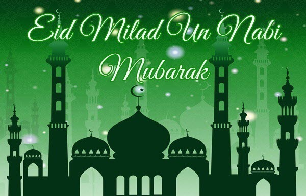 Happy eid milad un nabi 2018 wishes pictures messages quotes check our collection of happy eid milad un nabi 2018 wishes greetings sms text messages pictures images mawlid un nabi quotes status from the below m4hsunfo