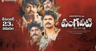 Vangaveeti-Telugu-Movie-Review-and-Rating