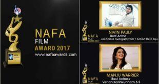 Nafa-film-awards-malayalam