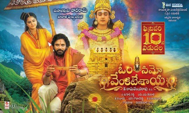 Om-Namo-Venkatesaya-Movie-Review-and-Rating