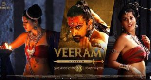 Veeram-Malayalam-Movie-Review-and-Rating