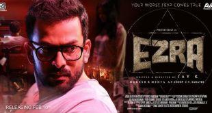 ezra-malayalam-movie-review-and-rating