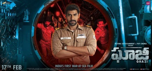 ghazi-movie-review-and-rating