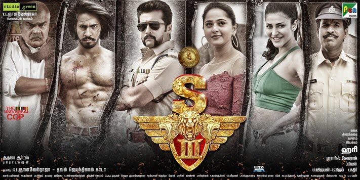 s3-singam3-movie-collections