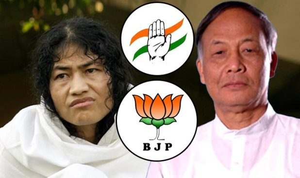Manipur Election Results Winners List PDF
