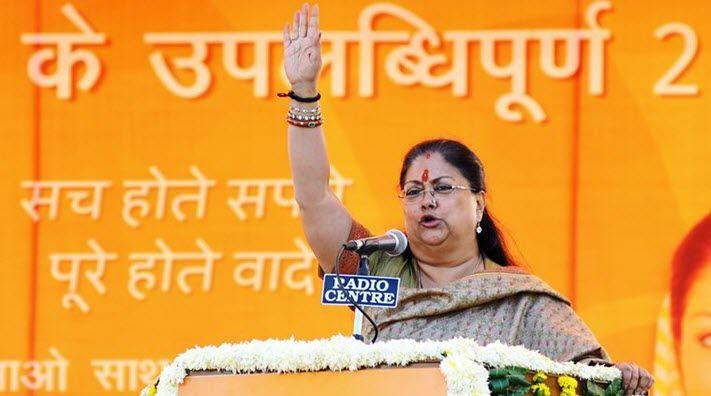 Rajasthan-Budget-Live-Highlights-PDF