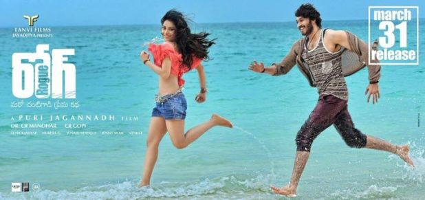 rogue-telugu-movie-review-and-rating