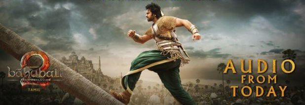 baahubali-2-tamil-audio-launch-live