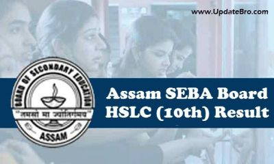 ASSAM-SEBA-HSLC-Result-with-marksheet