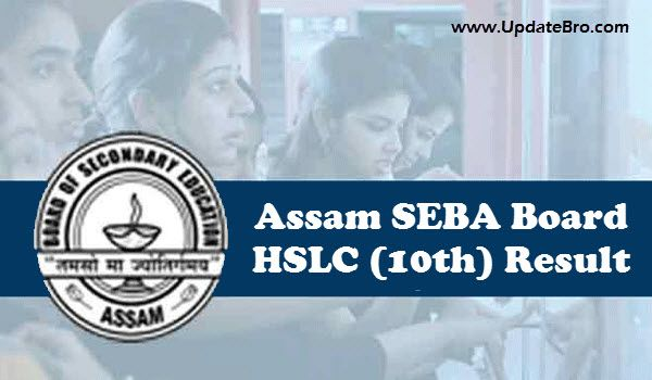 ASSAM-SEBA-HSLC-Result-with-marksheet