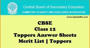 CBSE-Class-12-topper-answer-sheet-merit-list